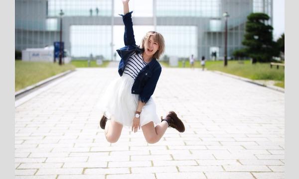 マシュマロ撮影会 2018/5/13 (日)みなとみらいエリア個人撮影会 イベント画像2