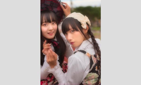 7/24秋元るいバースデー!誕生日少人数撮影会&オフ会 イベント画像1
