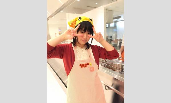 マシュマロ撮影会 2017/5/21 (日)カフェビスコッティ!スペシャルver in東京イベント