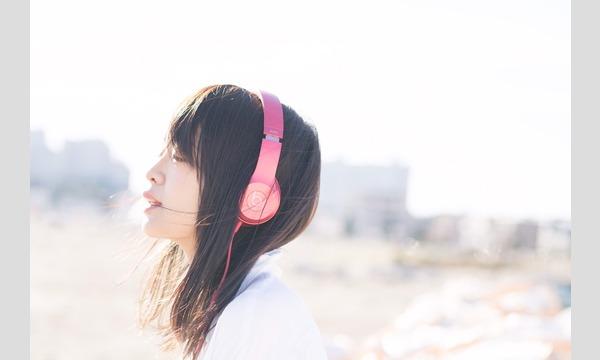 マシュマロ撮影会 2017/3/31(金)平日開催!スタジオアマレッティ個人撮影会 in東京イベント