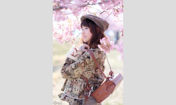 マシュマロ撮影会 2020/3/31(火) 【桜狙い!!】月島エリア個人撮影会 イベント画像1