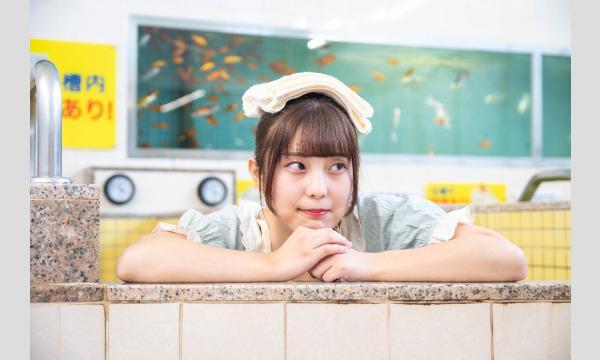 マシュマロ撮影会 2021/4/29(木)みなとみらいエリア個人撮影会 イベント画像2