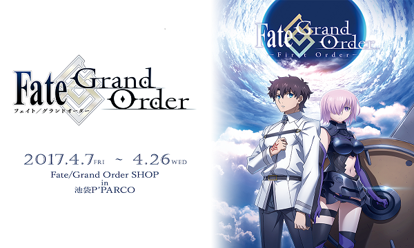Fate/Grand Order SHOP in池袋P'PARCO(Limited Base)4/15~4/16 イベント画像1