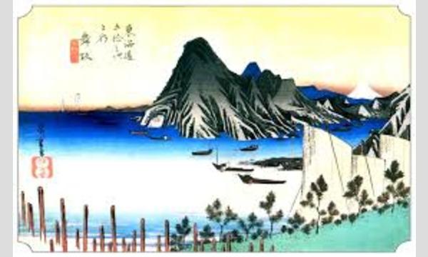 今切の渡し 舞阪宿から新居宿まで船で向かいます 江戸時代にタイムスリップ イベント画像1