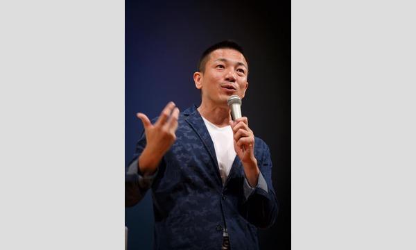 大嶋啓介氏講演会   「あなたには価値がある」 イベント画像3