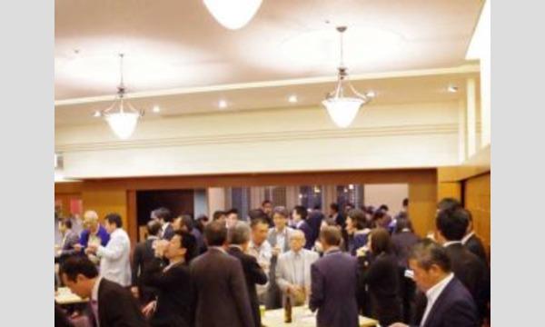 ソーラージャーナル主催 第11回PVビジネスセミナー[ネットワーキングディナー(懇親会)] イベント画像2