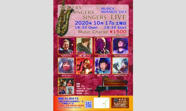 Musica Mosaico No.3SINGERS SINGERS SINGERSオトギソウスタジオ発表会ライブ イベント画像1