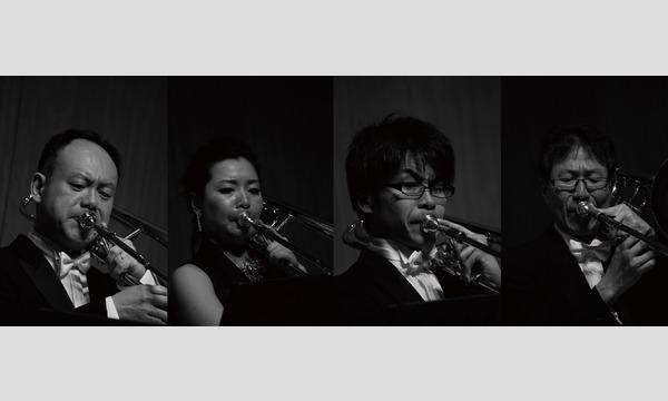 トロンボーンカルテット 「ル・グラン・ブルー」第9回レギュラーコンサート イベント画像1