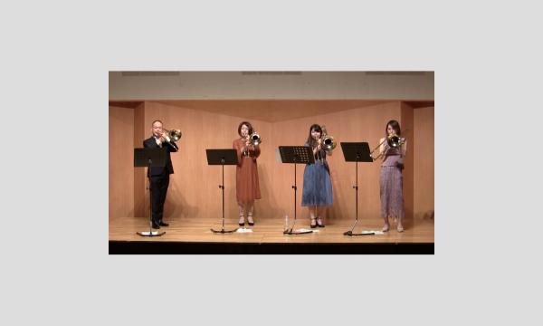 トロンボーンカルテット「ル・グラン・ブルー」コンサート2021 イベント画像2