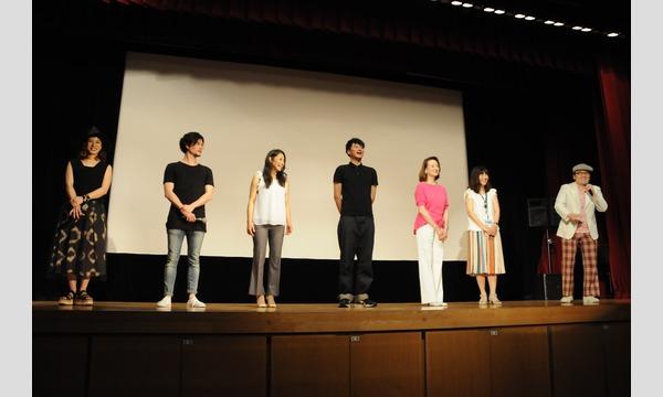 第34回 あきる野映画祭 イベント画像3