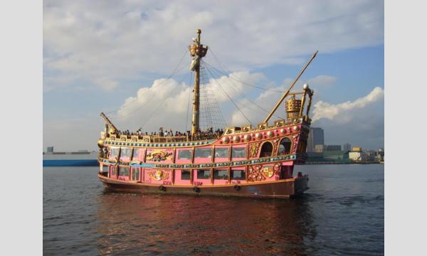 総計100㎏肉 海賊船でバーベキューパーティー横浜発 横浜バーベキュー協会主催 イベント画像1