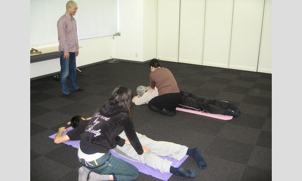 ヨガの瞑想で、心をリセット&リフレッシュ in埼玉イベント