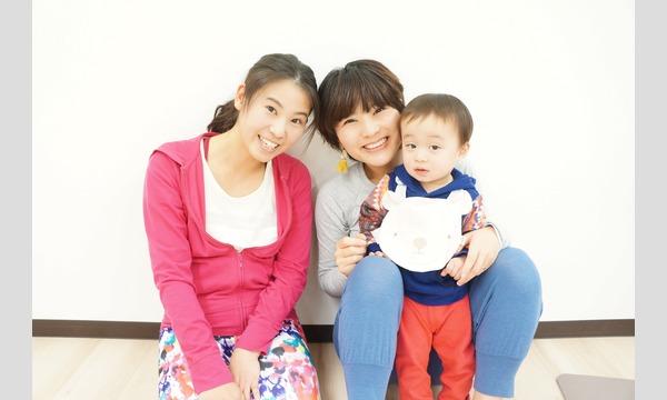 こっち来んね!九州出身ママの会in関東 in東京イベント