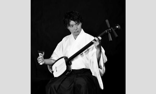津軽三味線 雅勝 × 和太鼓 千代園 剛 如月コンサート イベント画像2