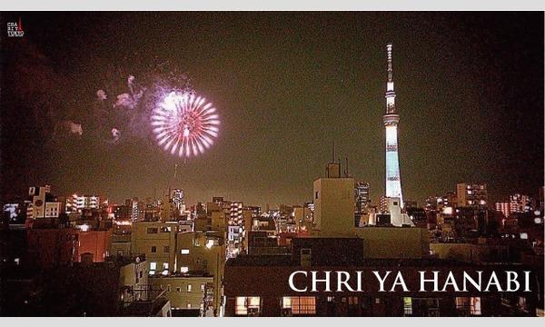 CHARI YA TOKYOのCHARI YA HANABI supported by ふっきーイベント