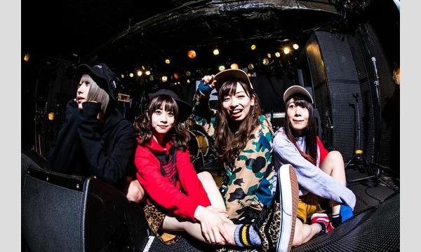 CHARI YA TOKYOのMalcolm Mask McLaren presents core music〜MMM3周年記念SP〜イベント