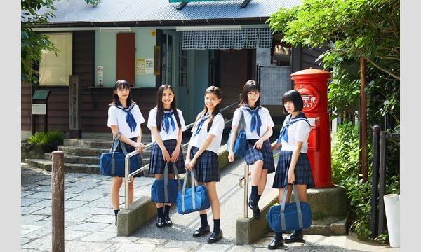 """CHARI YA TOKYOのでび無銭無双〜ROAD TO ONE""""10/12""""MAN SP〜イベント"""