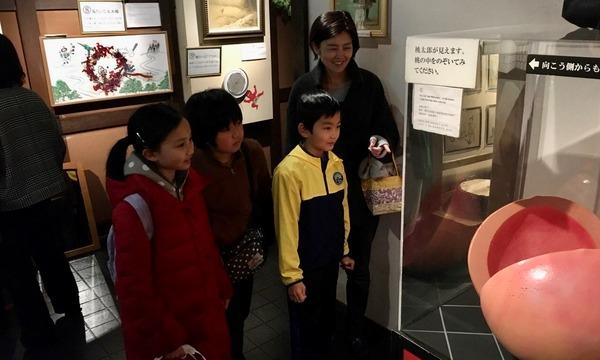 『桃太郎のからくり博物館』 前売り入館券 小学生以上100円OFF! イベント画像2