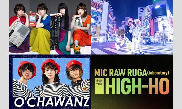 VIDEOTHINKのMIC RAW RUGA(laboratory) 定期公演 HIGH-HO vol.24イベント