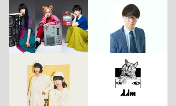 VIDEOTHINKのMIC RAW RUGA(laboratory) 定期公演 HIGH-HO vol.36イベント