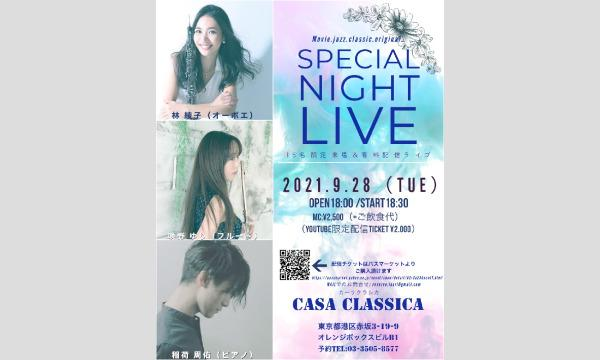 Special Night Live