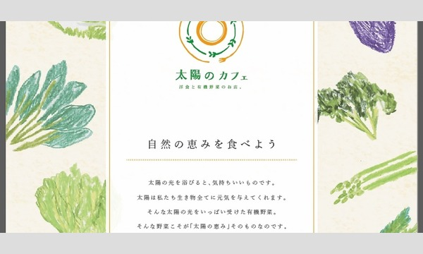 アフター交流会『コスドリ☆ダイニング』 【定員25名】 イベント画像3