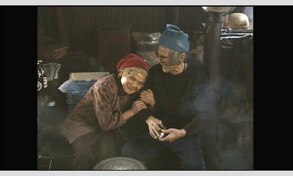 【9/23】「シネポートシアターMITO vol.19」映画『ふたりの桃源郷』上映会 イベント画像2