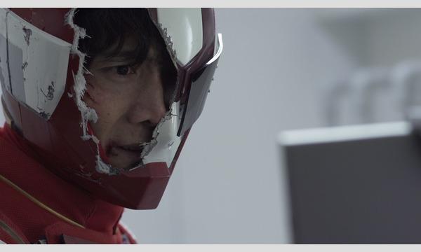 【5/18】シネポートシアター MITO vol.21 映画『ライズ ダルライザー -NEW EDITION』上映会 イベント画像2