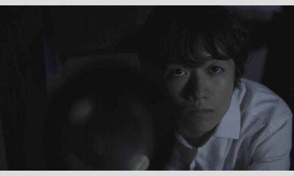 【10/5】シネポートシアター MITO vol.26 『赤色彗星倶楽部』ゲストトーク付 イベント画像3