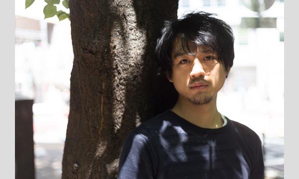 【11/9-10】シネポートシアター MITO vol.27 the face 品田誠 特集上映 イベント画像2