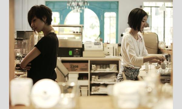 【10/28】+1CINEMA:D at DAIGO  映画『台北カフェストーリー』上映会 イベント画像1