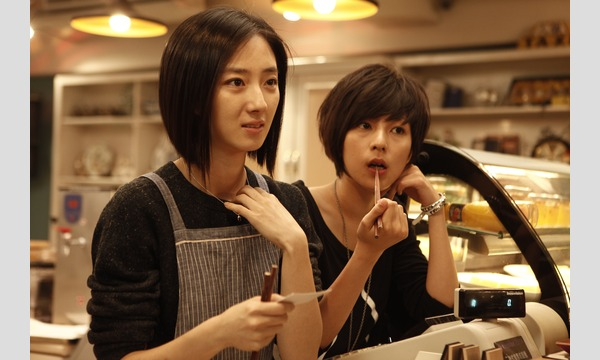 【10/28】+1CINEMA:D at DAIGO  映画『台北カフェストーリー』上映会 イベント画像2