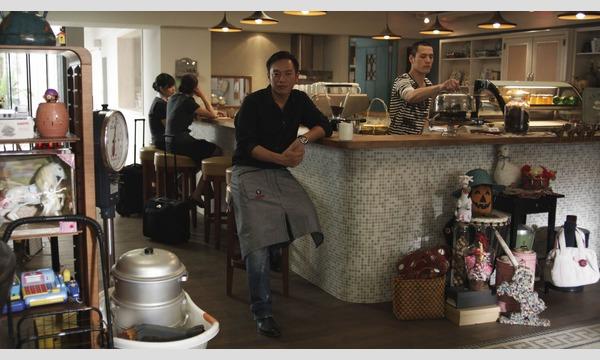 【10/28】+1CINEMA:D at DAIGO  映画『台北カフェストーリー』上映会 イベント画像3