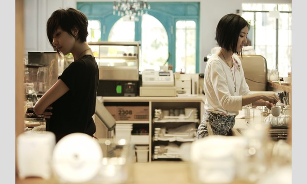 【1/20】「+1CINEMA:D」 映画『台北カフェ・ストーリー」上映+物々交換会 イベント画像1