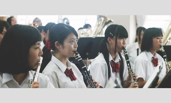 【12/1】+1CINEMA:D 『カランコエの花』上映会 イベント画像2