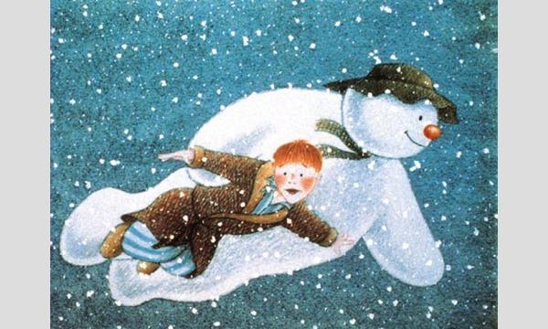 【12/23】+1CINEMA:D at DAIGO  クリスマスアニメーション上映会 in茨城イベント