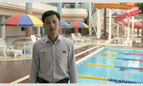 【9/8】「+1CINEMA:D」 映画『ワンダーランド北朝鮮』上映会 イベント画像3