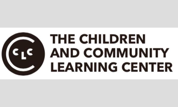 CCLC講座 イベント画像1