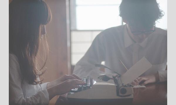 タキカワ マコトの高円寺ウーハ aqubi 7月12日(日)投げ銭イベント