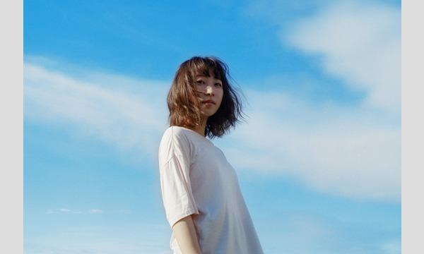 タキカワ マコトの高円寺ウーハ  果歩 9月5日(土) 投げ銭イベント