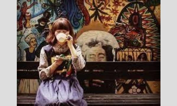 タキカワ マコトの高円寺ウーハ かねこきわの 7月30日(木) 投げ銭イベント