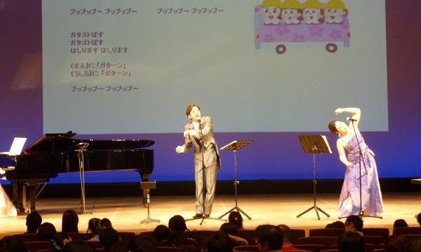 あかちゃんといっしょにたのしむシリーズ公演「ぶんしん0.1.2 ベビーウェルカムコンサート~リズムで遊ぼう~」 イベント画像2