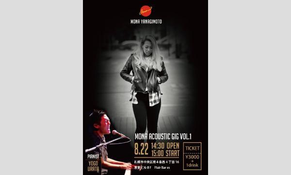 MONA Acoustic Gig Vol.1 イベント画像1