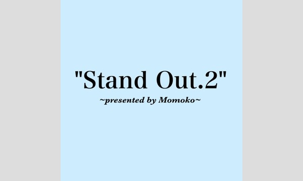 Stand Out.2 イベント画像1