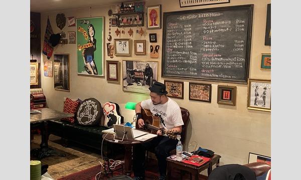 11/16(月) GURU×GURU presents 竹原ピストル 配信ライブ GYURU×GYURU vol.4 イベント画像1