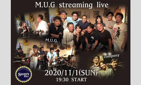 M.U.G. 配信LIVE イベント画像1
