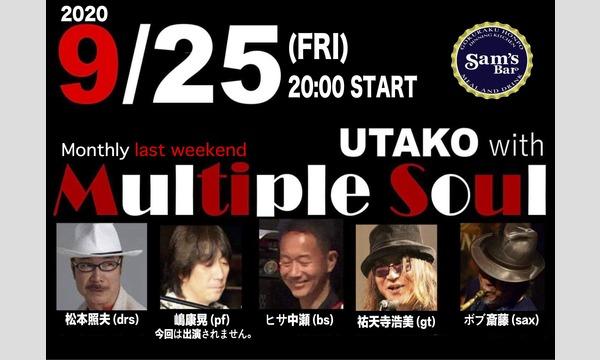 UTAKO with Multiple Soul イベント画像1