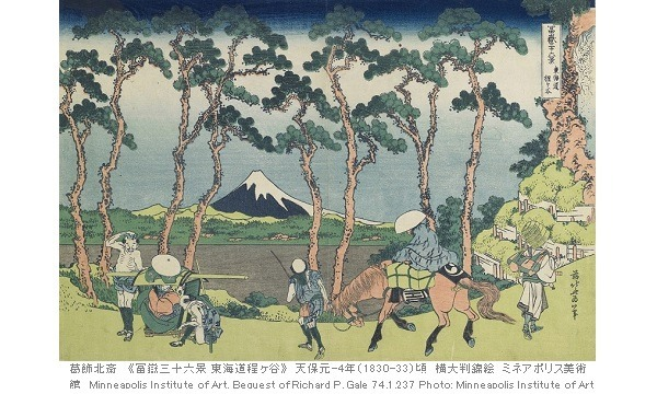 Hokusai and Japonisme イベント画像2