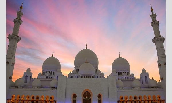 【おうち海外旅行】UAE シルクロード巡礼・砂漠と海の癒し 7/11(土)19:00 イベント画像2
