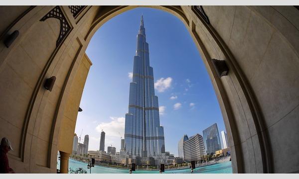 【おうち海外旅行】UAE シルクロード巡礼・砂漠と海の癒し 7/11(土)19:00 イベント画像3